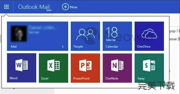 Outlook 2016 Mac版