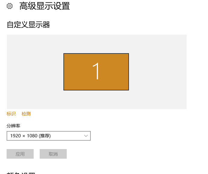 win10系统魔兽争霸如何设置1920x1080全屏(5)