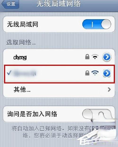 WinXP笔记本设置WiFi热点的方法(14)