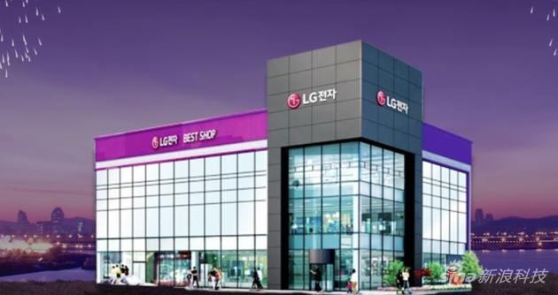 LG门店曾计划销售苹果iPhone