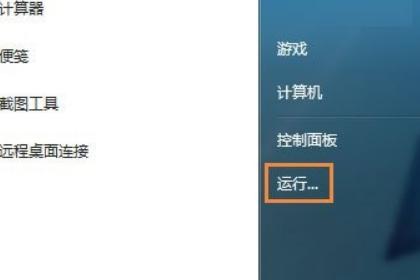 """U盘复制某个大文件提示""""文件系统不支持4G""""怎么处理?(1)"""