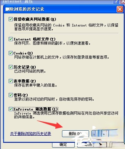 百度文库不能显示图片怎么办?(5)