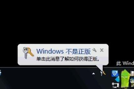 windows7不是正版怎么解决|windows7不是正版怎么激活
