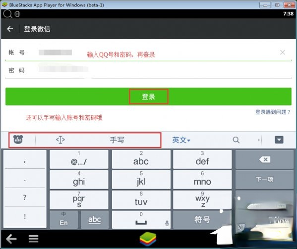 电脑版微信如何查看朋友圈?(3)