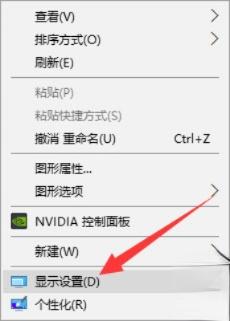 Win10提示显示器输入不支援怎么解决?(1)