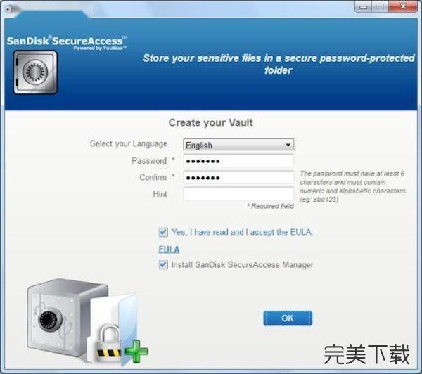 闪迪保险箱安全软件Mac版