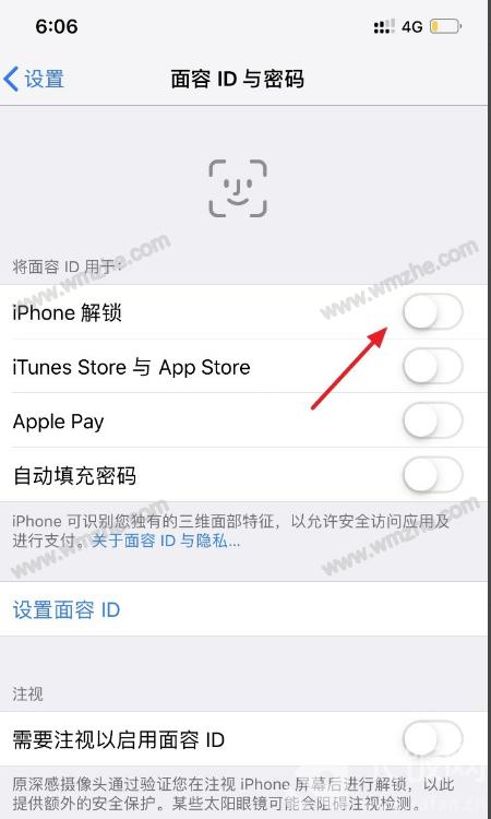 iphone12如何设置指纹解锁