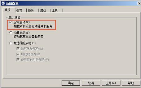 阿里云远程桌面连接不上怎么办(5)
