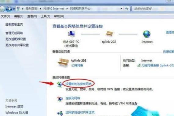 win7组建无线局域网的详细步骤(图文)(1)