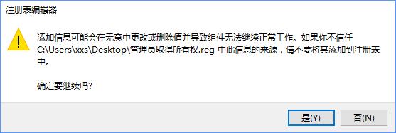 win10文件夹复制不了怎么办?win10无法复制文件夹的解决教程(5)