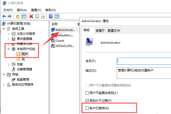win101903安装不了应用软件程序怎么办(1)