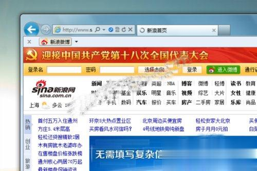 Win10系统下360浏览器收藏夹打不开如何解决?(1)