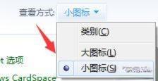 win7系统安装iis组件的详细步骤(1)