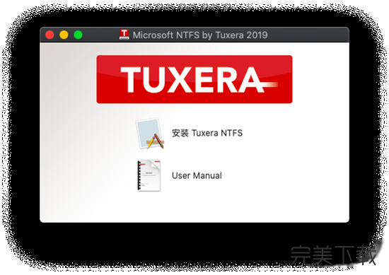 Tuxera ntfs Mac版