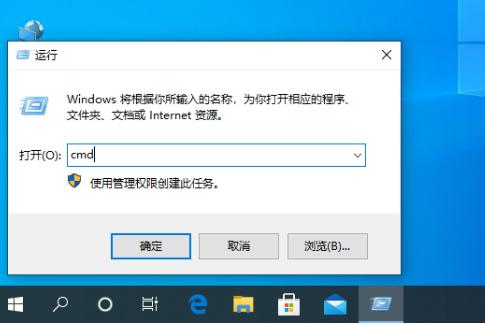 无法激活windows10系统怎么解决