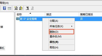 阿里云远程桌面连接不上怎么办(12)