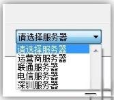 迅雷不能登录怎么办?迅雷不能登录的解决办法(5)