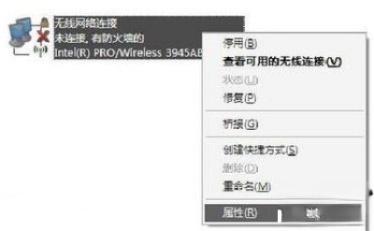 WinXP笔记本设置WiFi热点的方法(2)