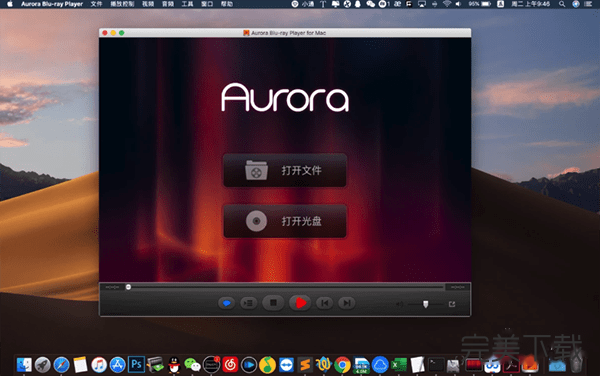 Aurora Bluray Player Mac版