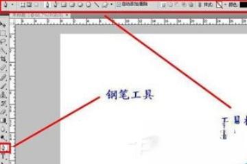 photoshop如何画圆圈?教你画空心圆的方法(1)