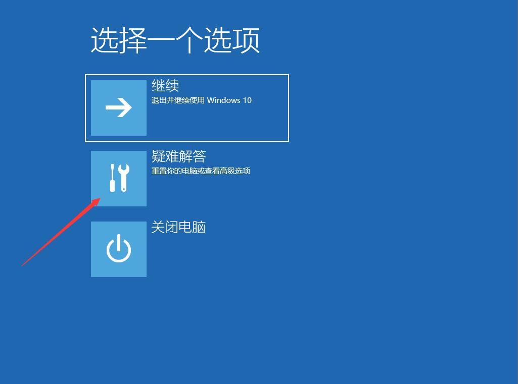 win10怎么禁止驱动程序强制签名(2)
