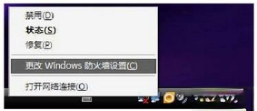 WinXP笔记本设置WiFi热点的方法(12)