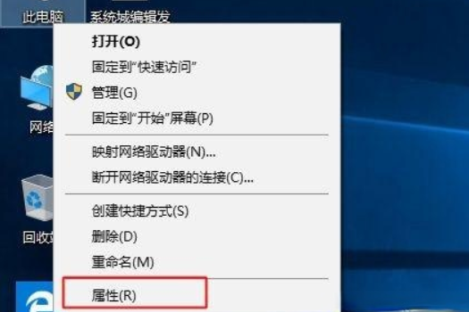 windows10怎么有个x86?win10x86是多少位系统