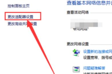 win10浏览器无法打开怎么办?win10浏览器无法打开的方法(3)
