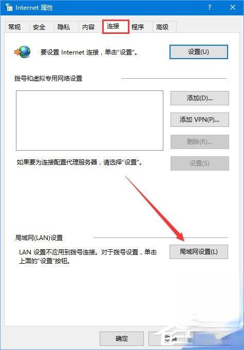 """Win10应用打不开报错""""0x800704cf""""怎么解决?(2)"""