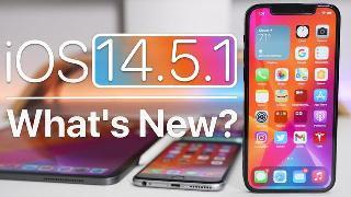 iOS14.5.1值得更新吗