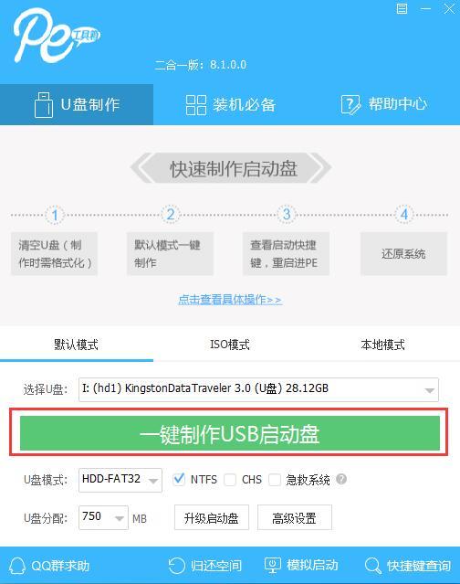 win10频繁蓝屏重启怎么解决?win10频繁蓝屏重启的解决教程(2)