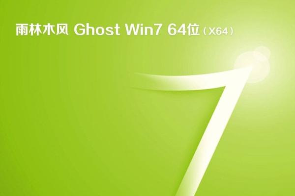 win7镜像文件下载 win7系统镜像文件下载地址