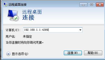 阿里云远程桌面连接不上怎么办(2)
