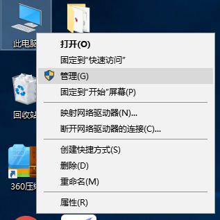 win101903安装不了应用软件程序怎么办