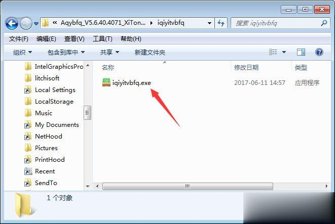 win10怎么打开视频qsv文件?qsv文件可以用什么播放器打开?(1)