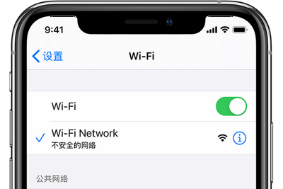 苹果iOS/iPadOS 14.7开发者预览版Beta5已修复WiFi Bug