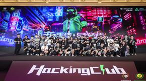 白帽黑客云集Hacking Club,一线大厂抛最高40万奖励漏洞挖掘