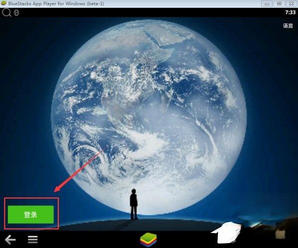 电脑版微信如何查看朋友圈?(1)