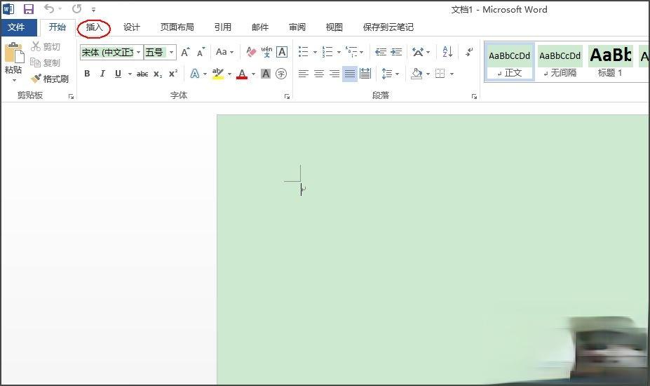 Word 2013方框里打勾的符号怎么输入?(1)