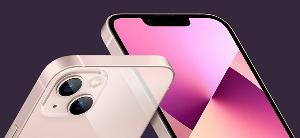 iPhone13有充电器吗