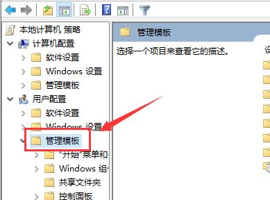 win10系统Werfault.exe应用程序错误怎么办(2)