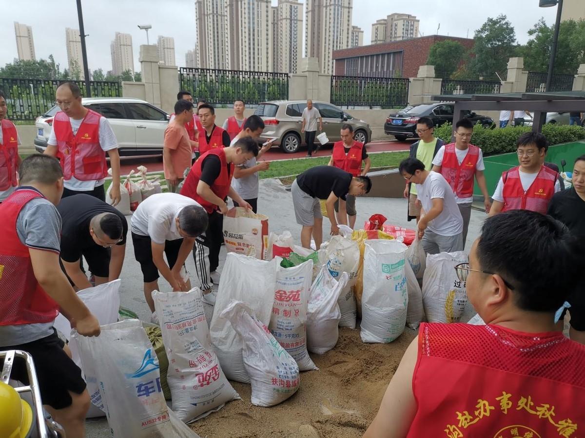 为河南捐款4000万后 360又积极组织员工参与救援工作