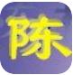 智能陈桥五笔 V 8.6300 官方最新版