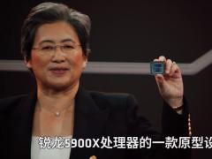 "AMD 官宣 3D Chiplet 架构:可实现""3D 垂直缓存"",将于年底用于高端产品"