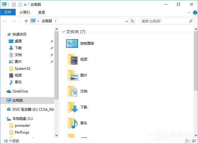 Win10文件夹右侧项目详细信息如何去除(2)