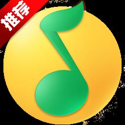 QQ音乐2021 v17.91.0  官方安装版