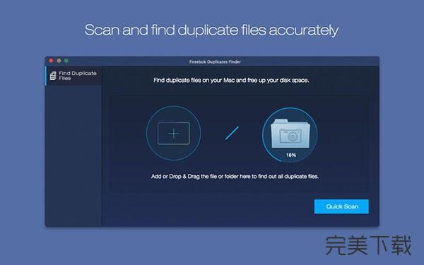 Fireebok Duplicates Finder for Mac