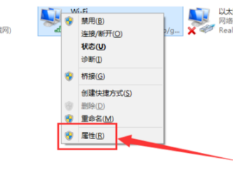 win10浏览器无法打开怎么办?win10浏览器无法打开的方法(4)