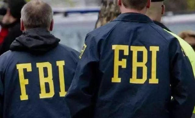 假冒FBI、CIA传播多个病毒木马,中招后被完全控制,腾讯电脑管家支持拦截