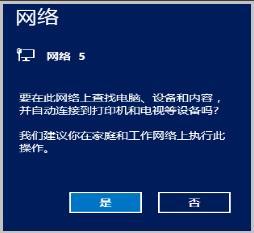 阿里云远程桌面连接不上怎么办(6)